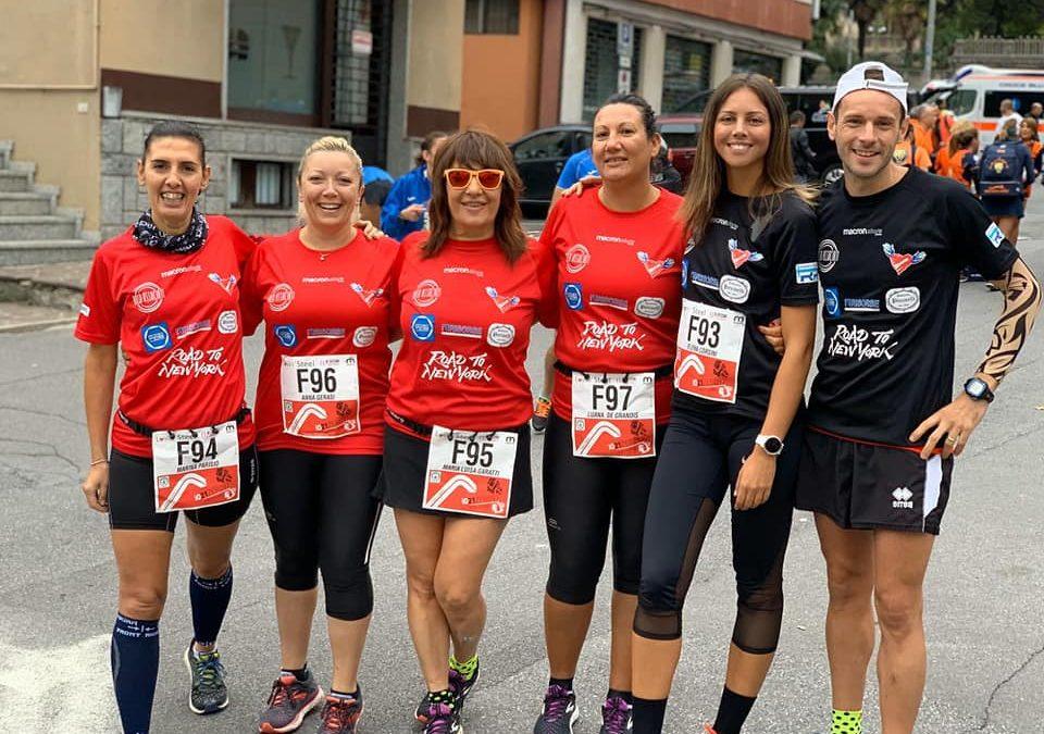 SUA MAESTA' correre al di là della sclerosi multipla di Maria Luisa Garatti e Rubens Noviello – Recensione di Lié Larousse
